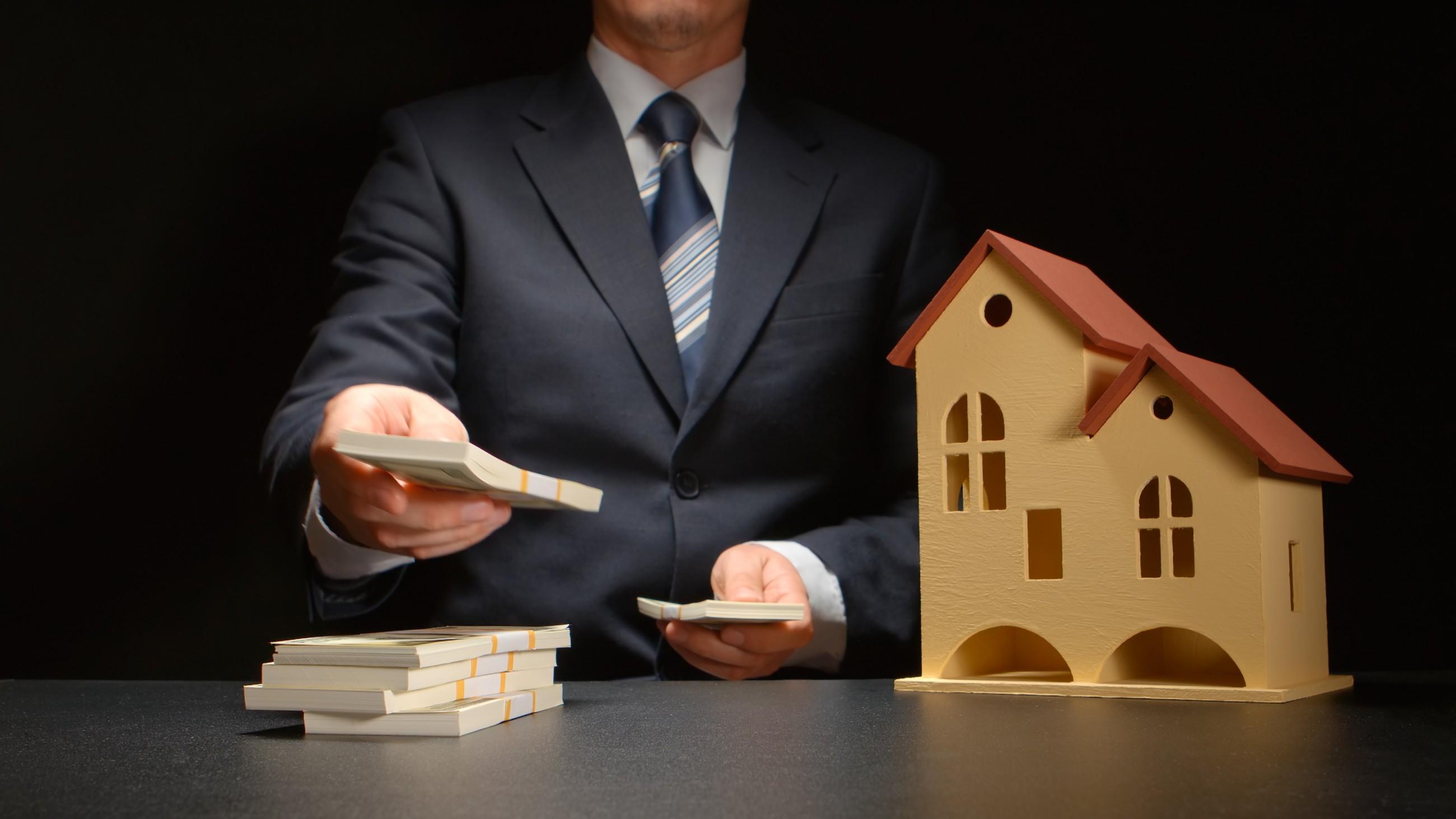 возьму кредит под залог недвижимости
